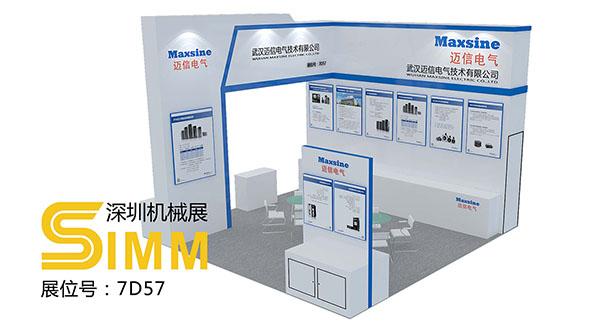 武汉迈信EP系列伺服系统即将参展2017年深圳机械展,欢迎莅临指导交流!