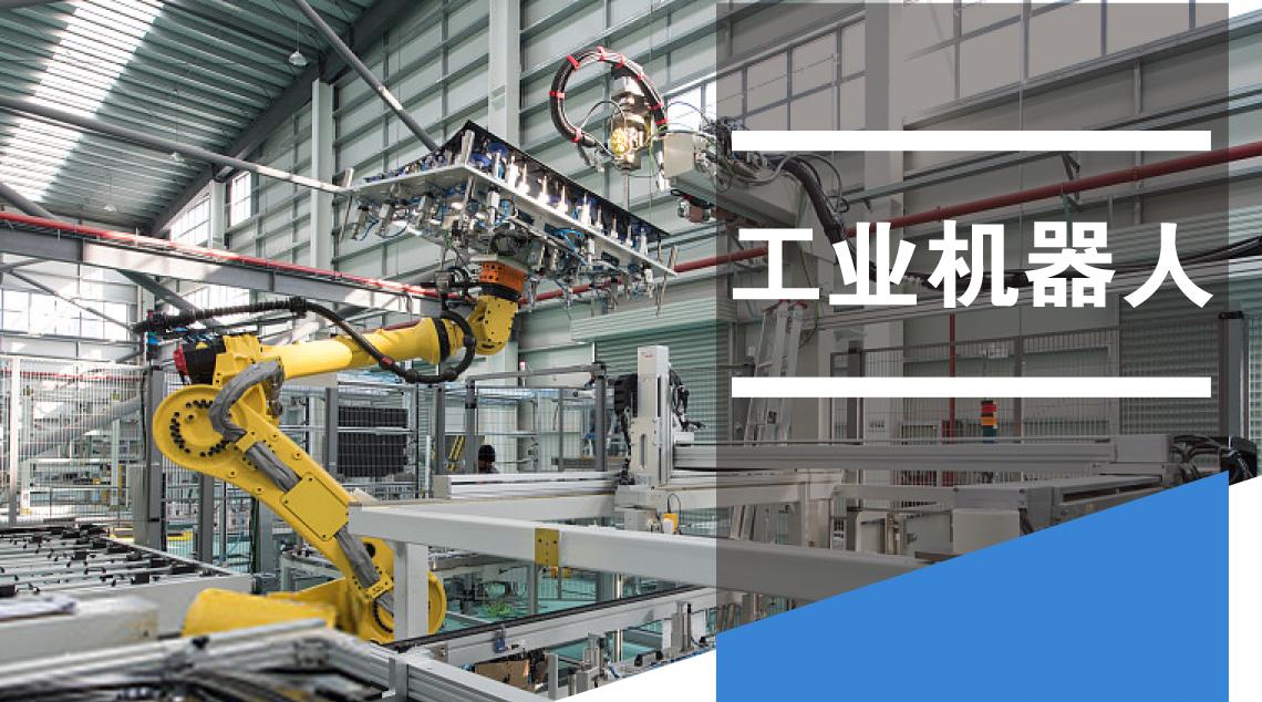 工业机器人4大控制方式,你知道几种?