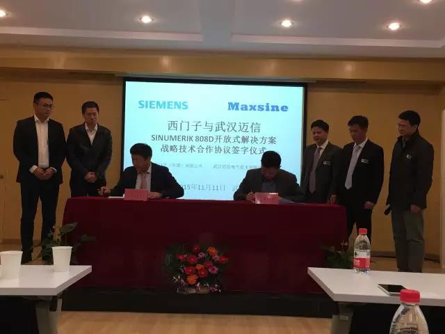 武汉迈信与西门子开展SINUMERIK 808D开放式解决方案战略技术合作